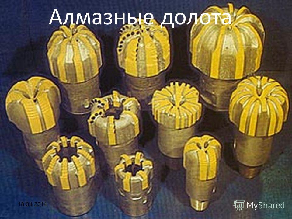 Исмаилов А.А. Основы нефтегазового дела 48 Алмазные долота 18.04.2014