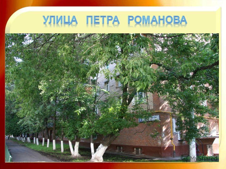 18.04.201415http://aida.ucoz.ru