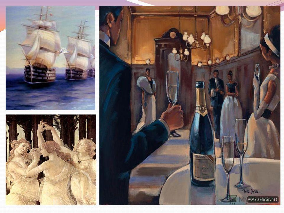 Примеры картин в стиле романтизма