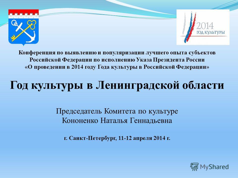 презентация на тему деревянное зодчество тюменской области