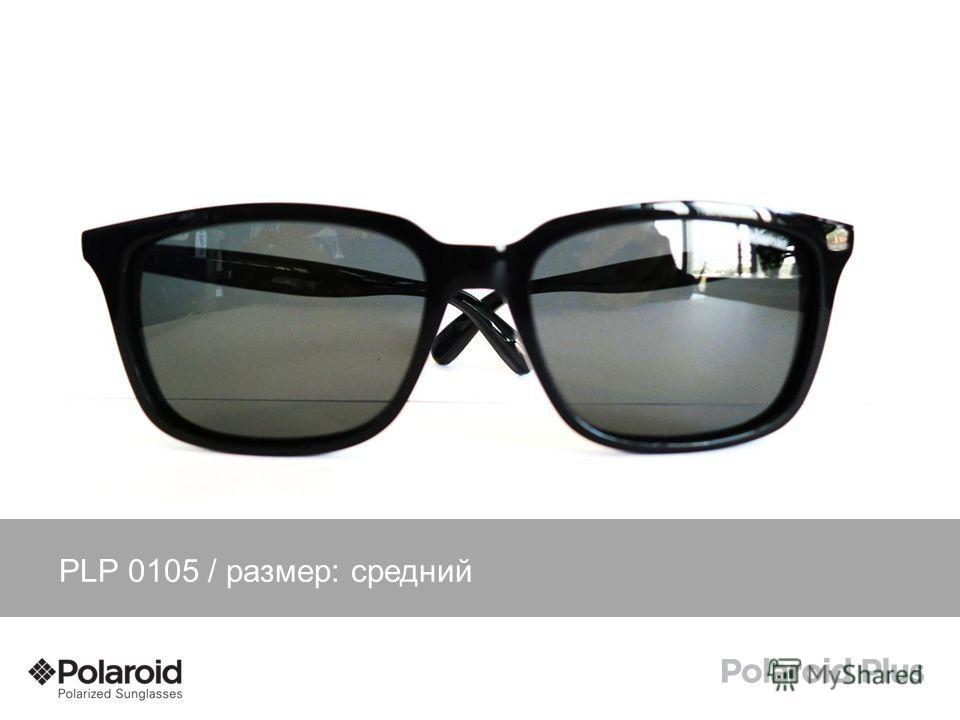 PLP 0105 / размер: средний