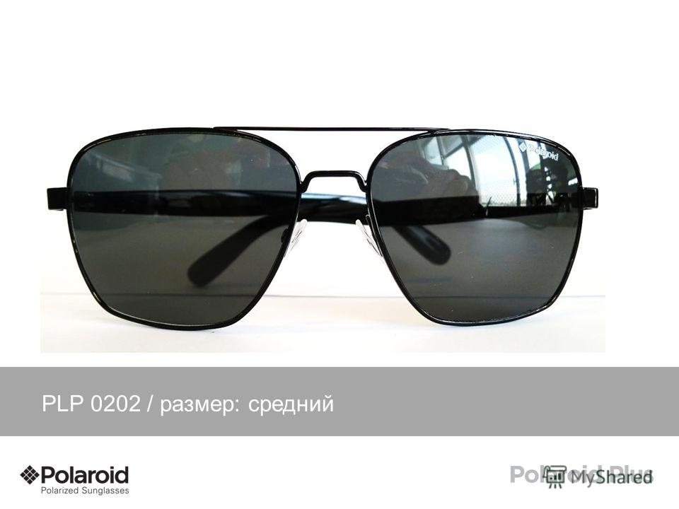 PLP 0202 / размер: средний