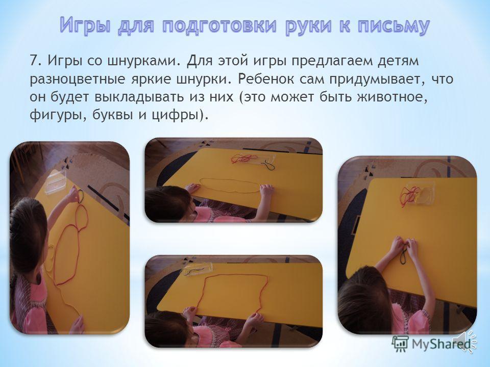 6. Игры с резиночками (для волос или для денежных купюр) – растягиваем резиночку по типу «гармошки».