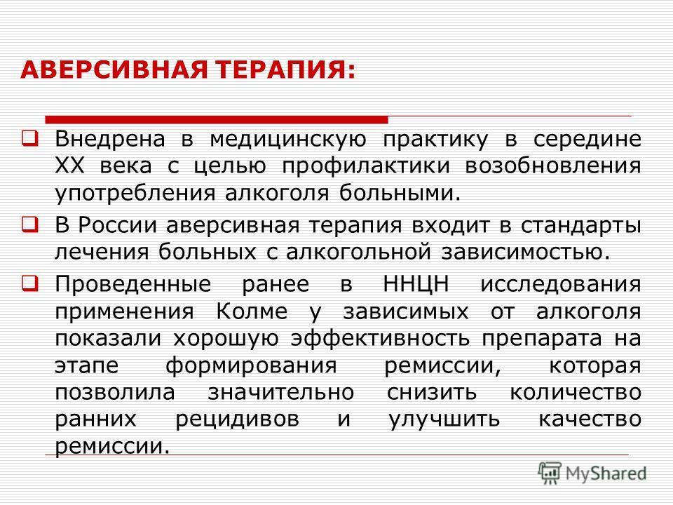 Какие симптомы у алкогольного гепатита - Zdravotvet ru