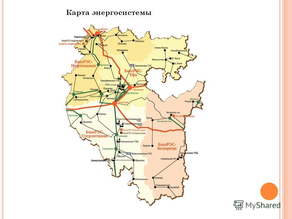 Карта энергосистемы