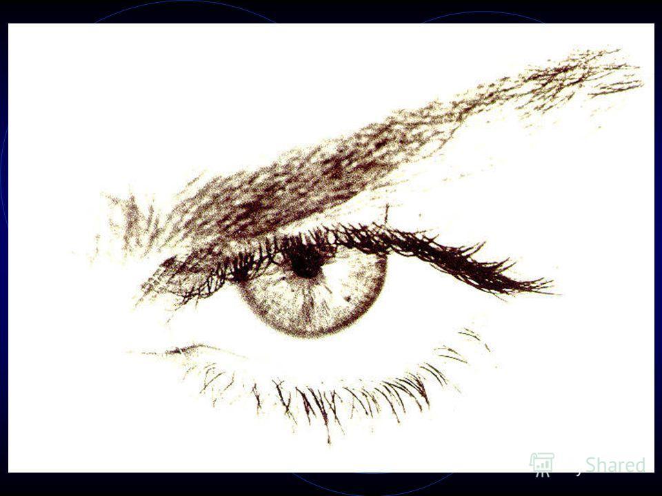 9. Красота глаз - это не следствие подкрашивания и наведения теней, но выражение душевной красоты и духовного богатства личности