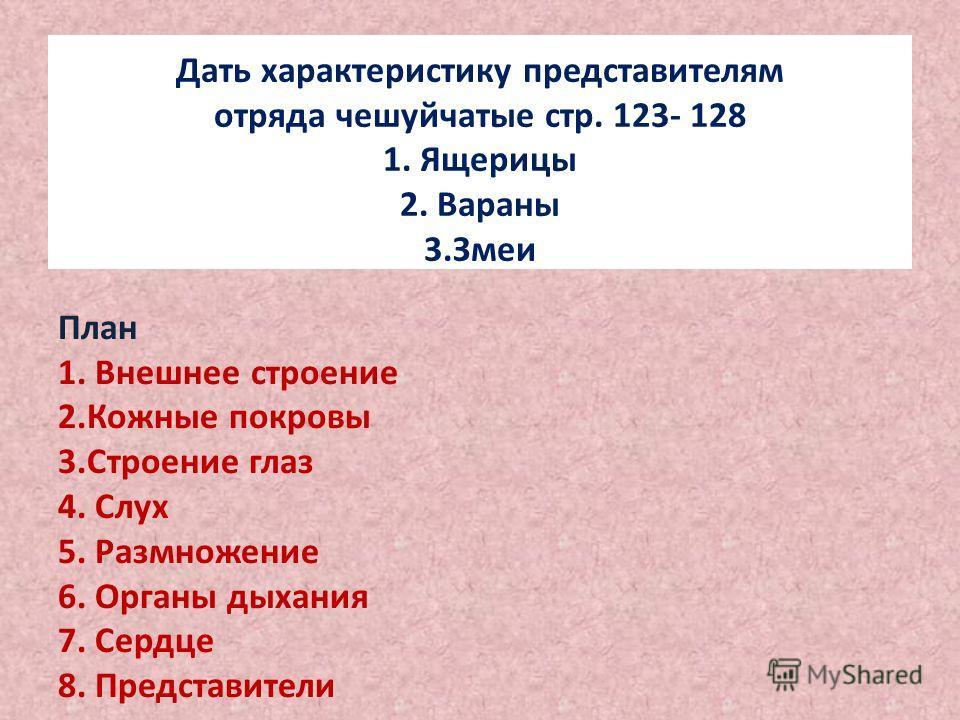 Рабочая Программа По Музыке 8 Класс Алеев Науменко