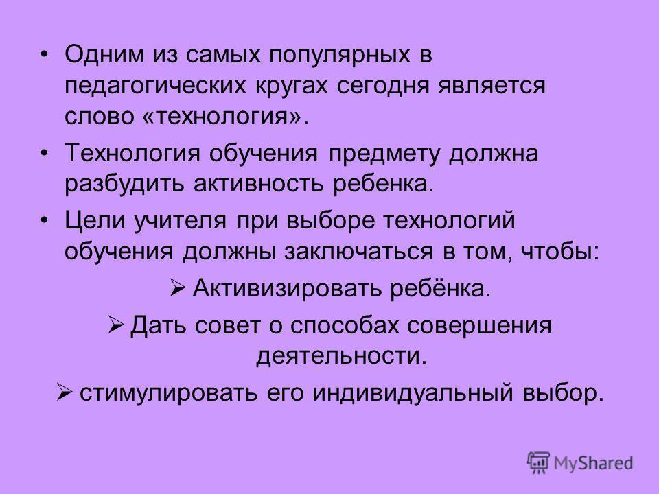 Методическая копилка учителя математики Курдыбайло О.С. МОУ СОШ 11