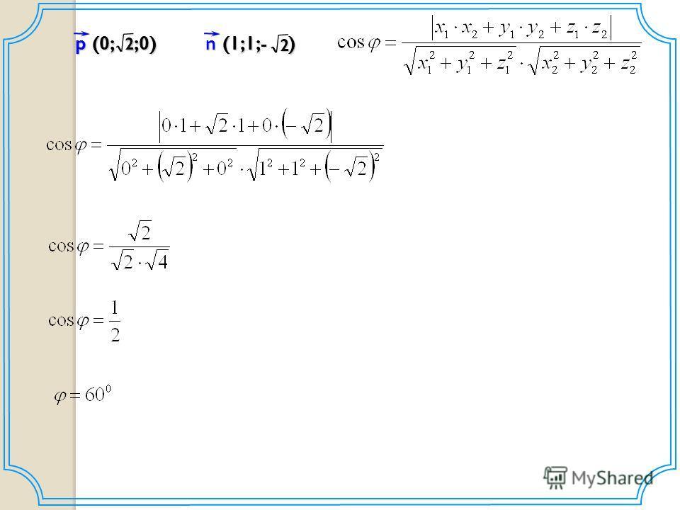 (1;1;- ) n2 (0; ;0) p2
