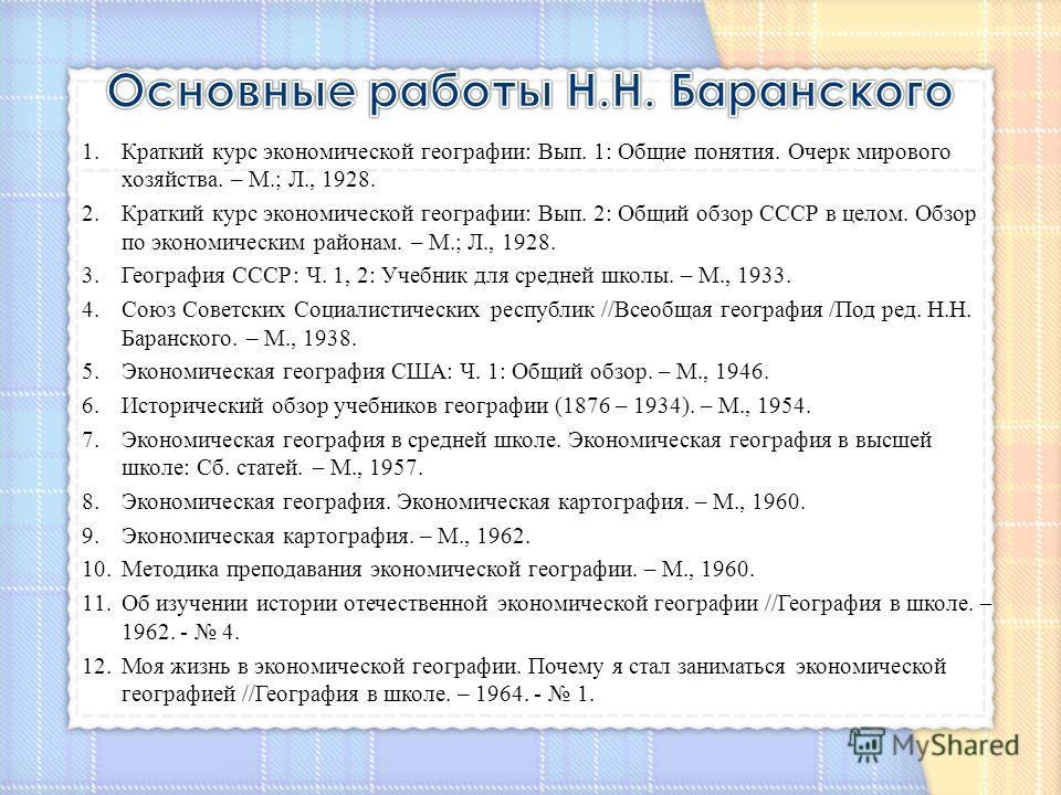 download Основы астрологии., Транзиты 2003