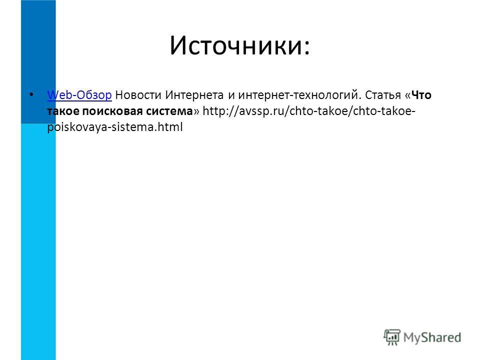 Электронная почта Домашнее задание для класса на e-mail