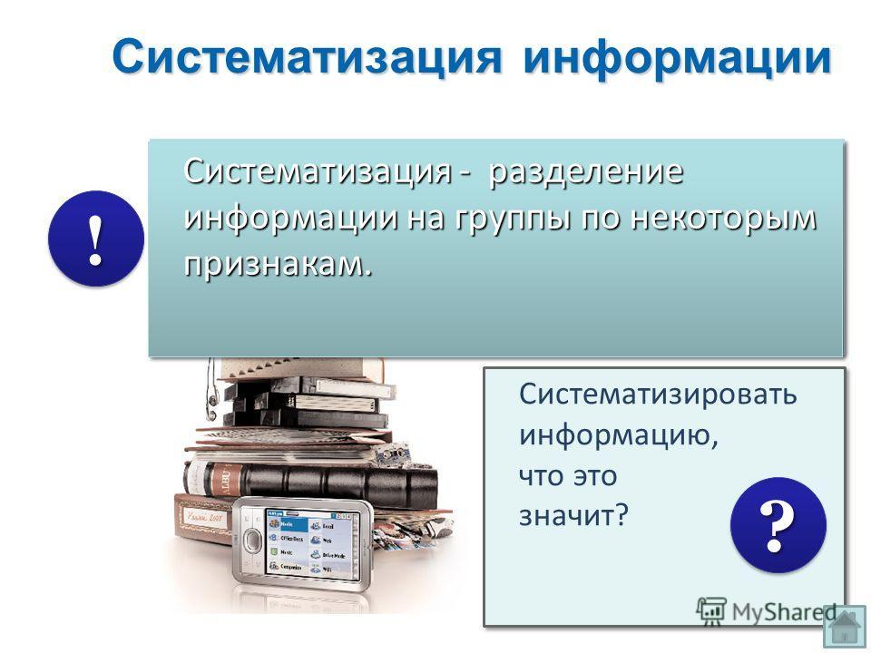 Методы поиска информации ii