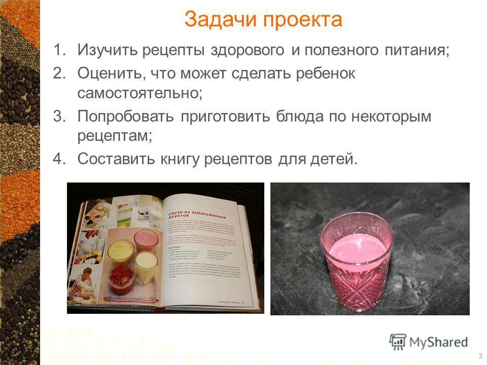 Кулинарные рецепты с фото для детей