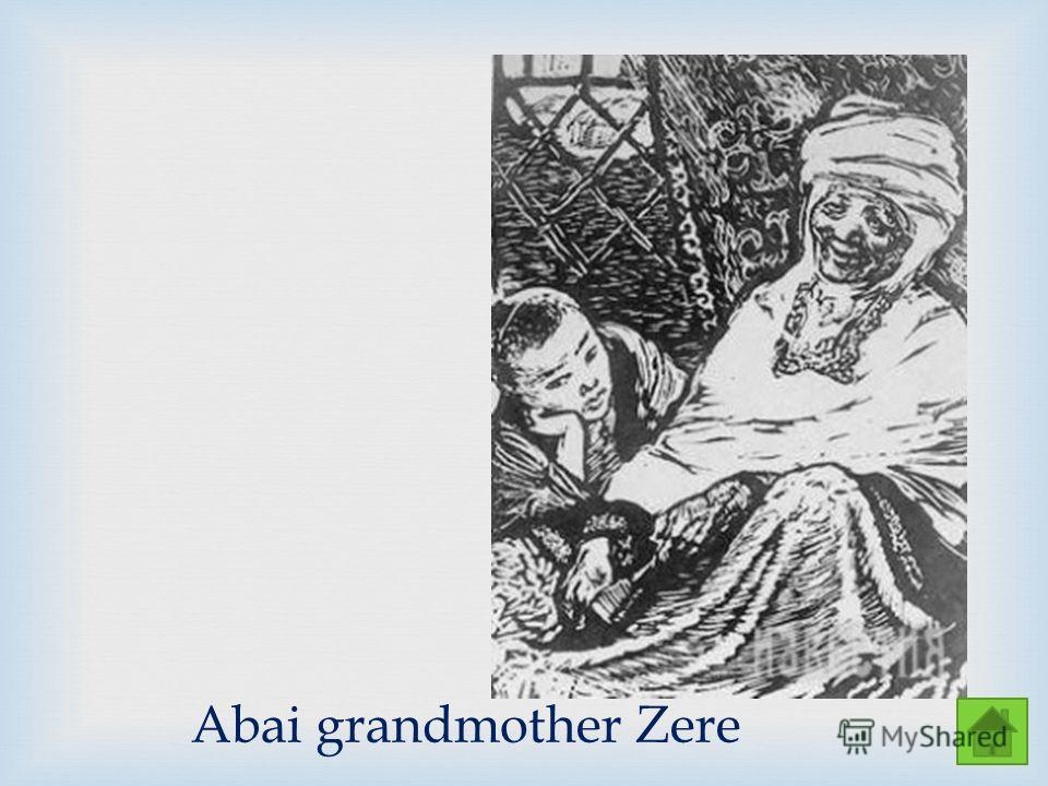 Abai grandmother Zere