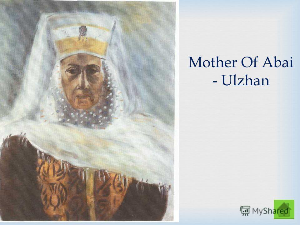 Mother Of Abai - Ulzhan