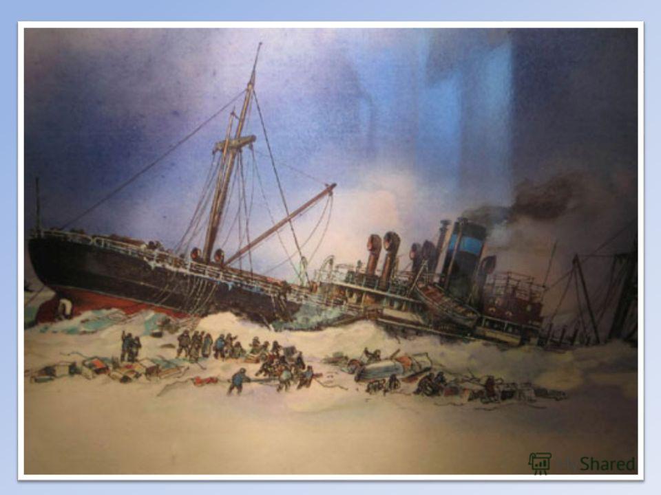 Встреча со льдами произошла в Карском море, корабль получил повреждения. До Новосибирских островов корабль дошёл благополучно. 18 сентября