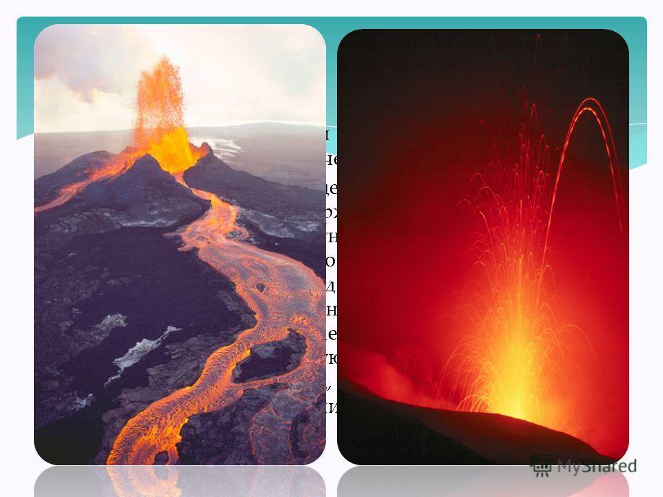 Действующим вулканом принято считать вулкан, извергавшийся в исторический период времени. Спящими считаются недействующие вулканы, на которых возможны извержения, а потухшими на которых они маловероятны. Вместе с тем, среди вулканологов нет единого м