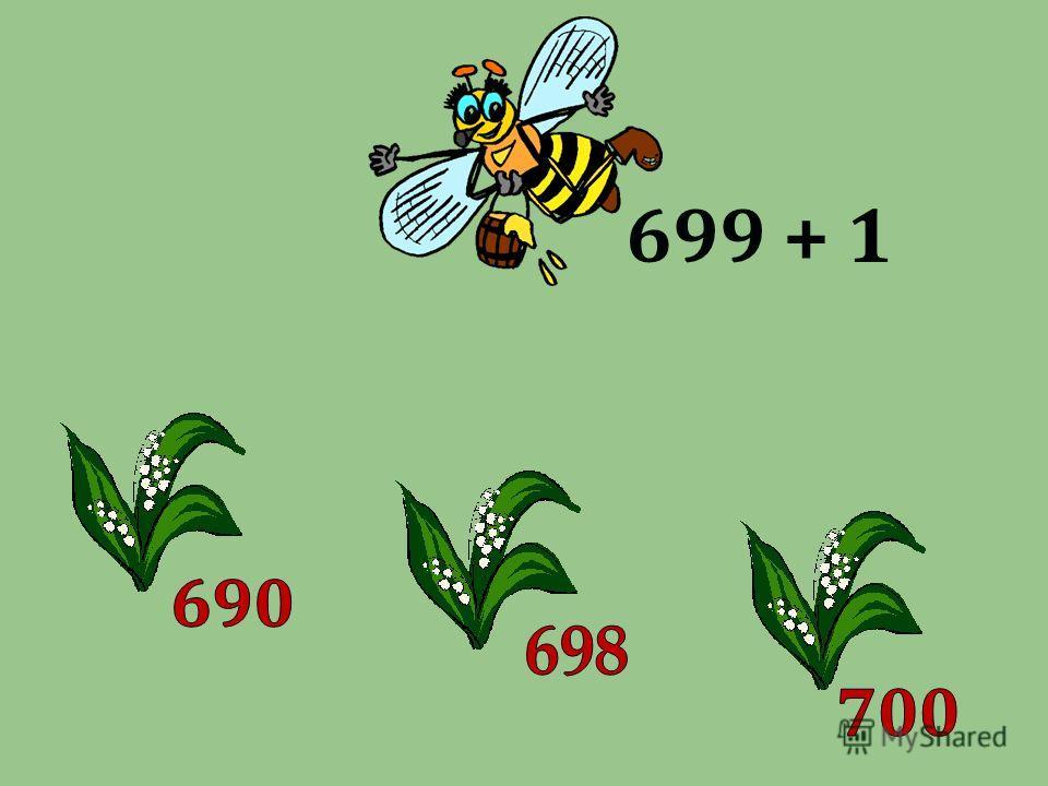568 - 68