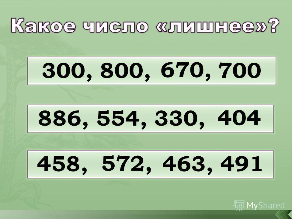 780 349348 781 799 800