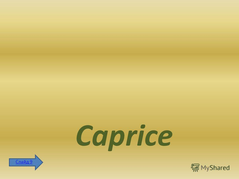Caprice Слайд 9