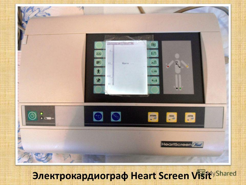 Электрокардиограф Heart Screen Visit