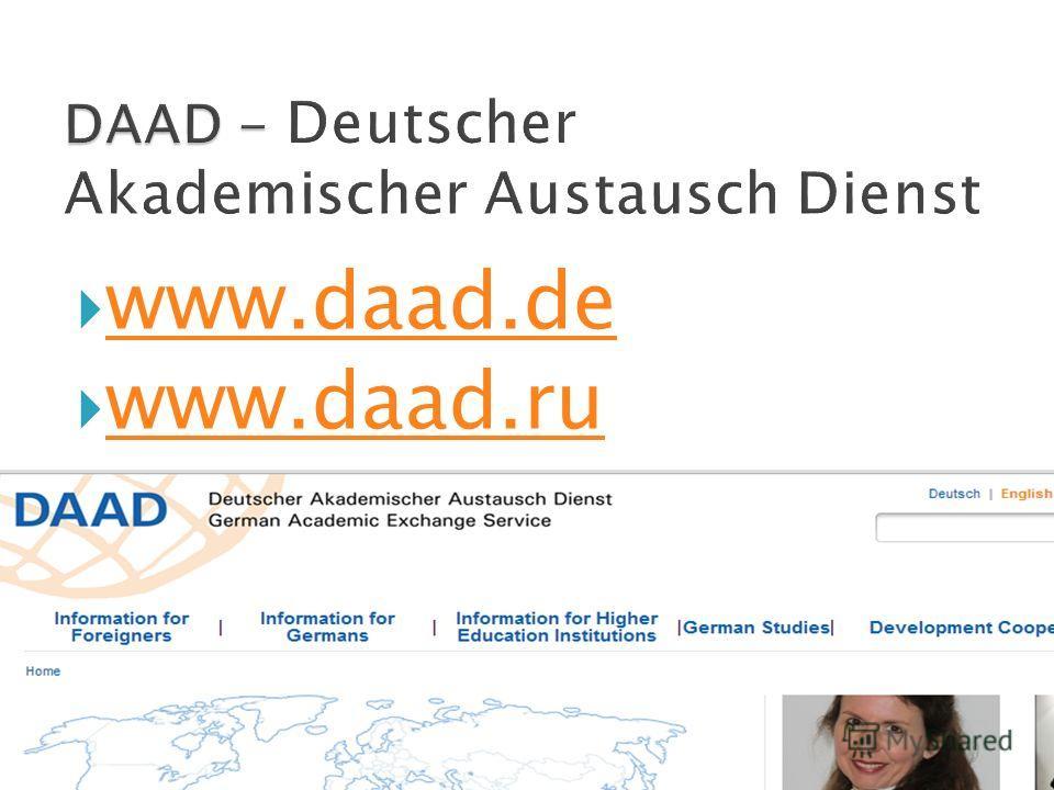 www.daad.de www.daad.ru