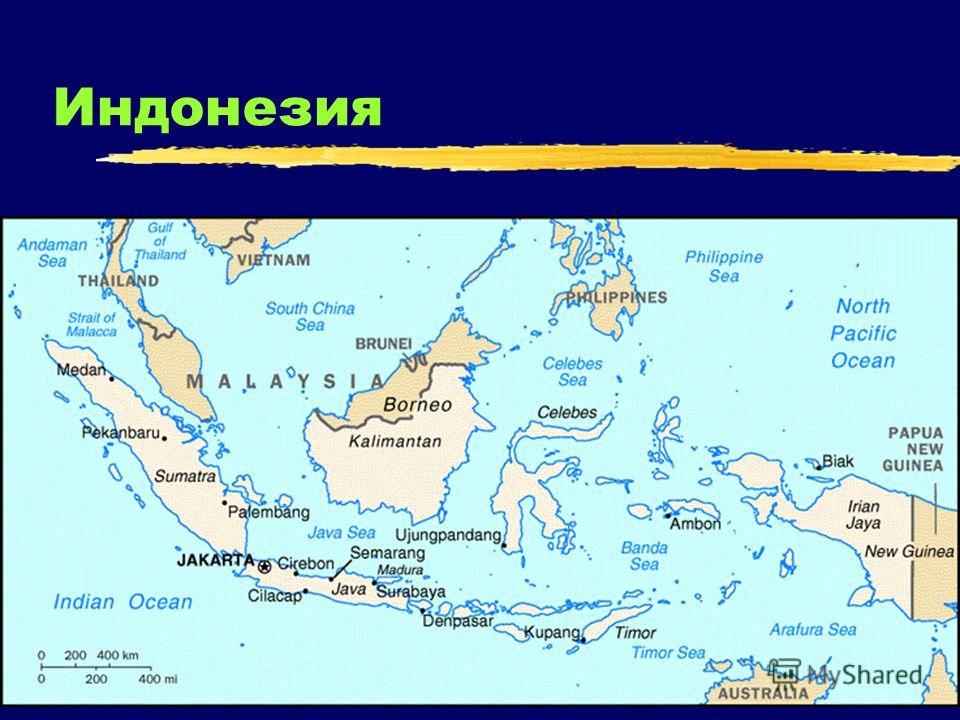 4 Индонезия