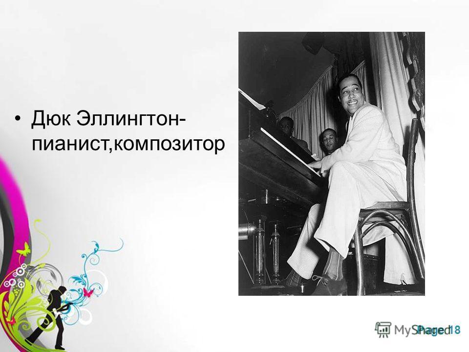 Free Powerpoint TemplatesPage 18 Дюк Эллингтон- пианист,композитор