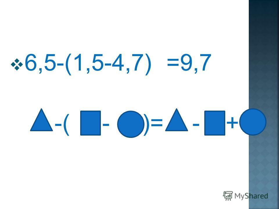 4,6-(2,6+1,9) -( + )= =0,1 - -