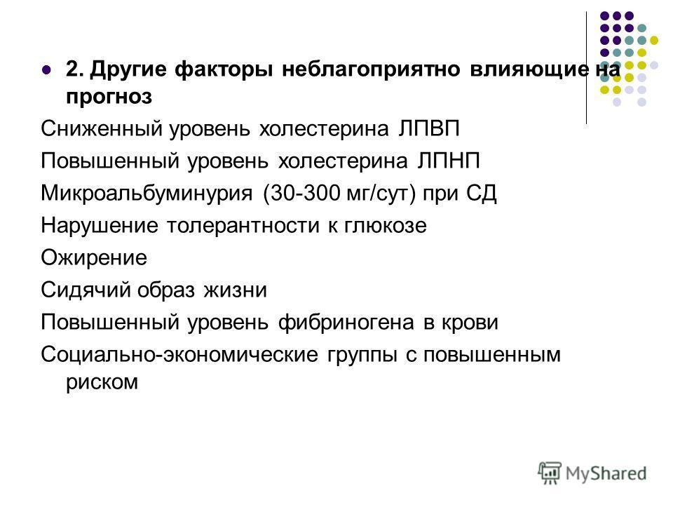 arterialnaya-gipertenziya-paroksizmalnogo-tipa-nablyudaetsya-pri
