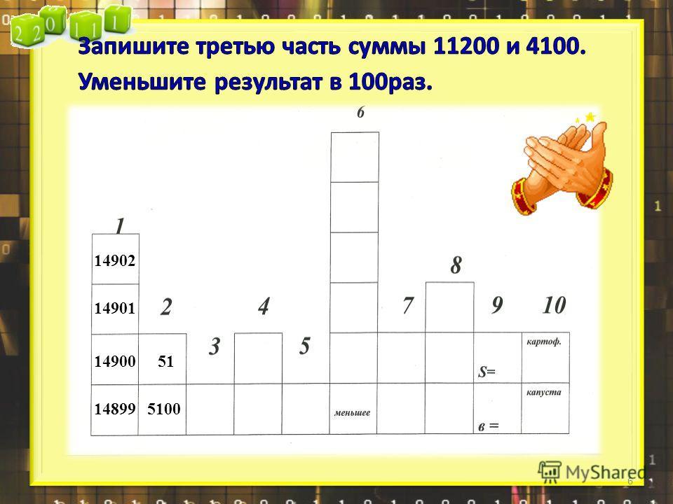 14899 14900 14901 14902 5