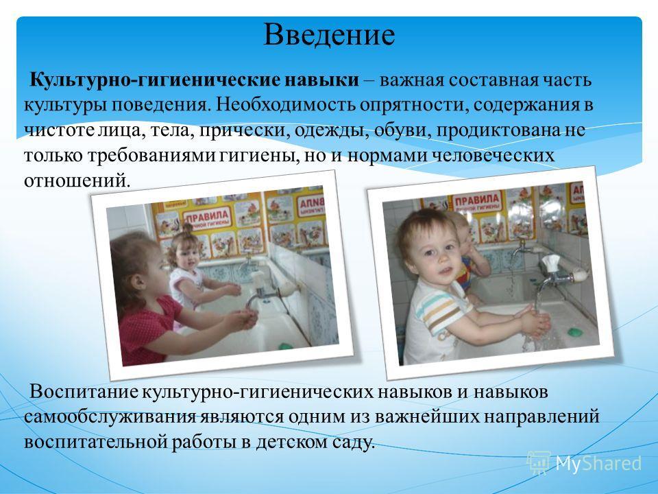 проект по здоровому образу жизни в школе