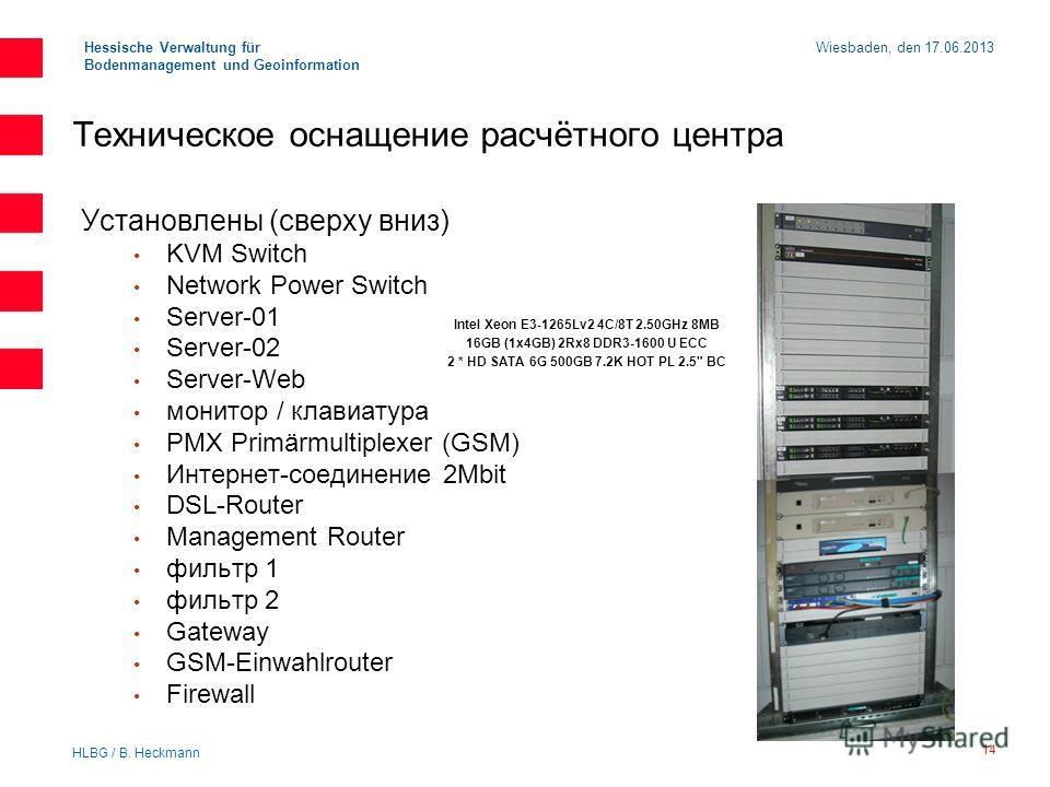 Hessische Verwaltung für Bodenmanagement und Geoinformation Техническое оснащение расчётного центра Установлены (сверху вниз) KVM Switch Network Power Switch Server-01 Server-02 Server-Web монитор / клавиатура PMX Primärmultiplexer (GSM) Интернет-сое