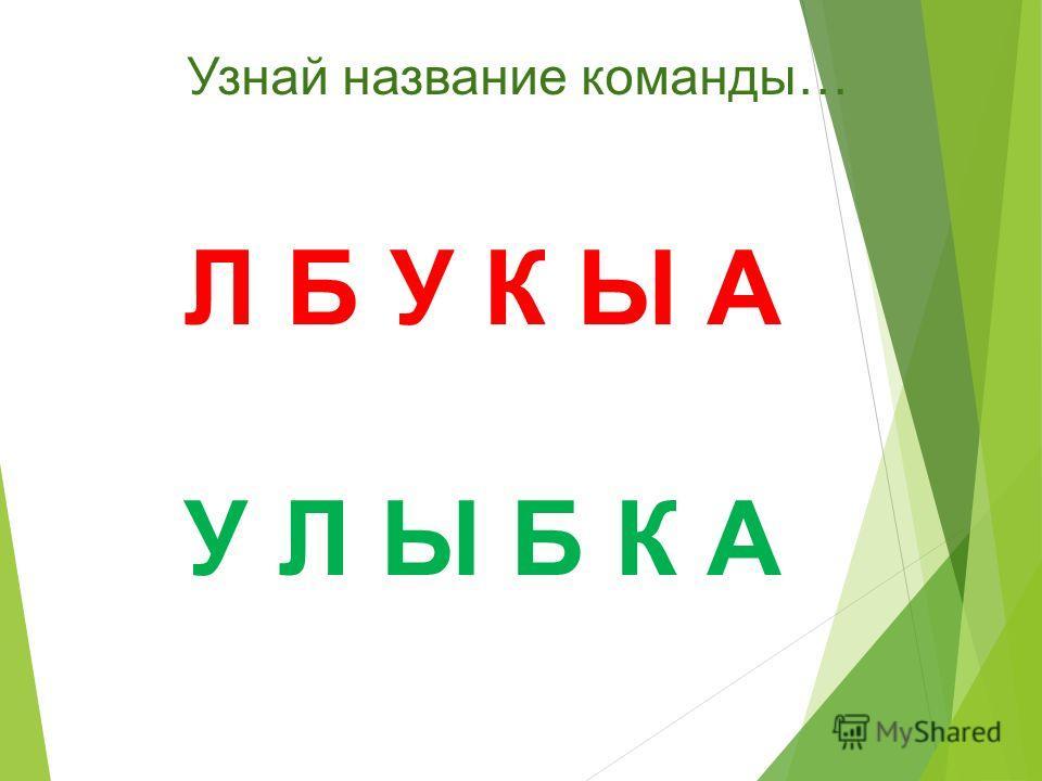 Русский язык в умелых руках и в опытных устах красив, певуч, выразителен, гибок, послушен, ловок и вместителен. Куприн А. И.