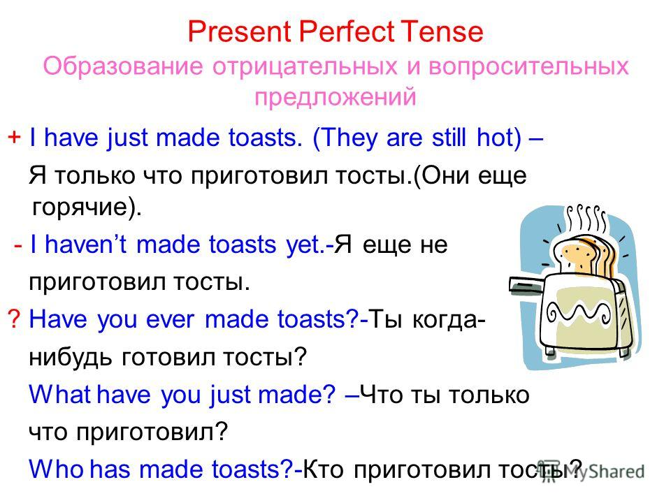 present perfect tense of write This activity leads students into writing a short story using the past simple, present perfect simple and continuous, but in a more creative way.