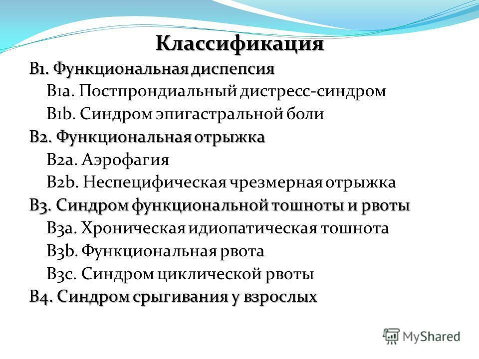 Аллоплазия