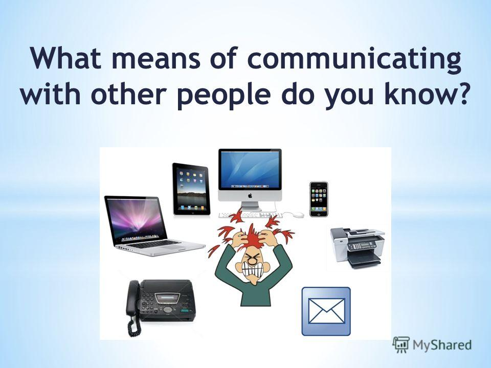 What means of communicating with other people do you know?