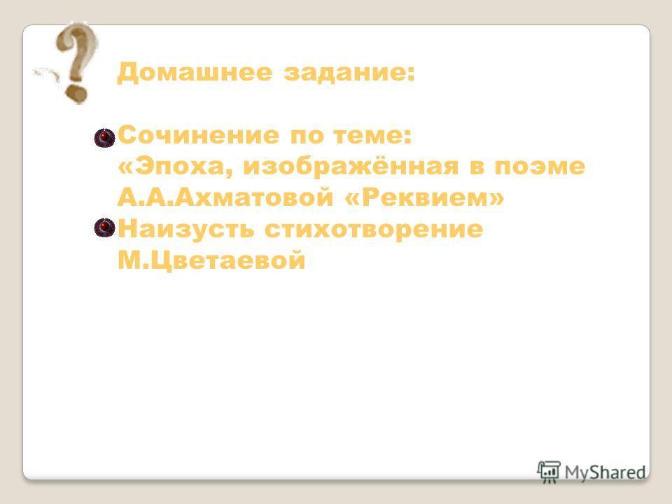 Анна Ахматова … Читает автор