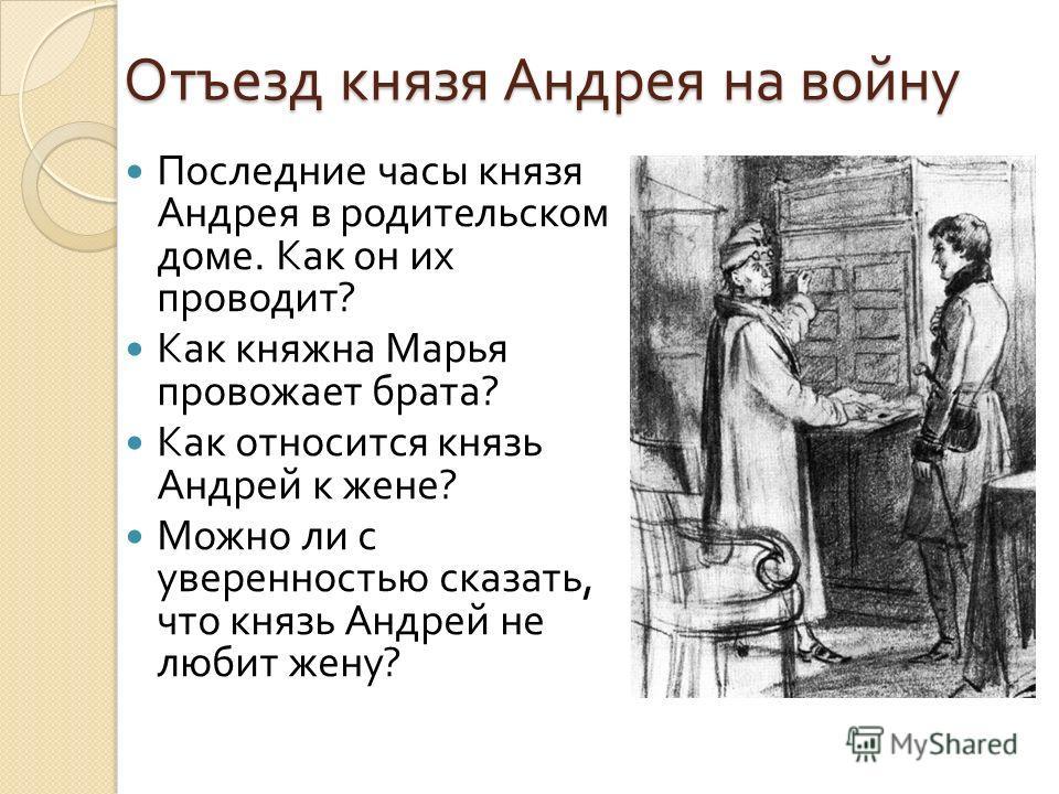 Как армянка Анна Русь крестила