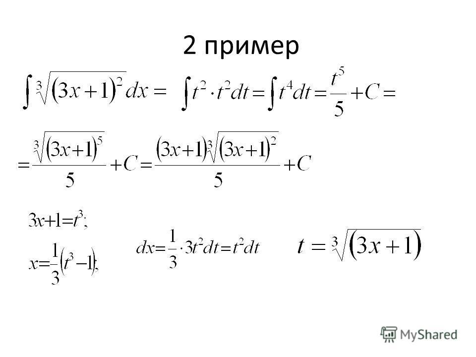 1 пример