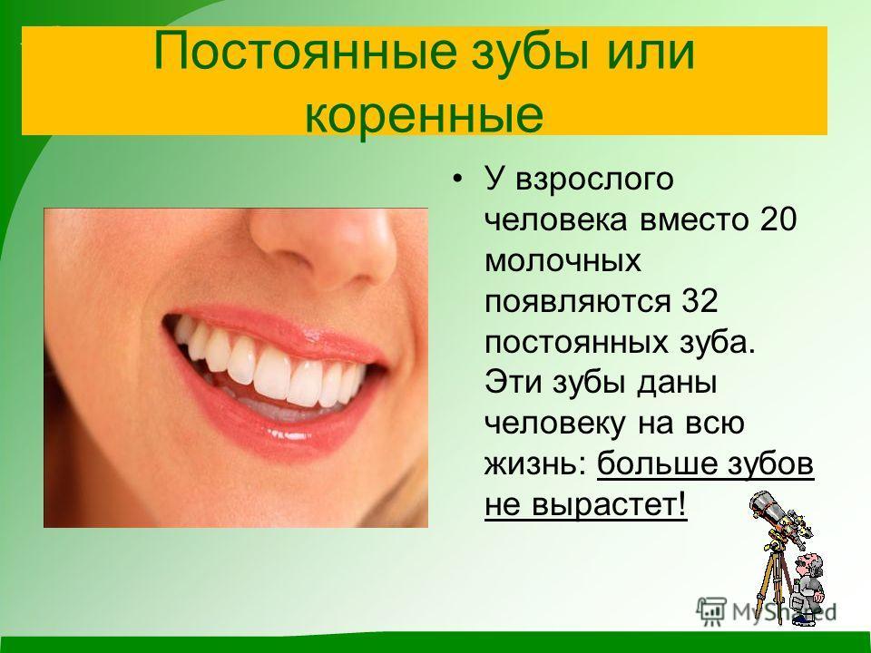Как отличить температуру на зубы или болезнь