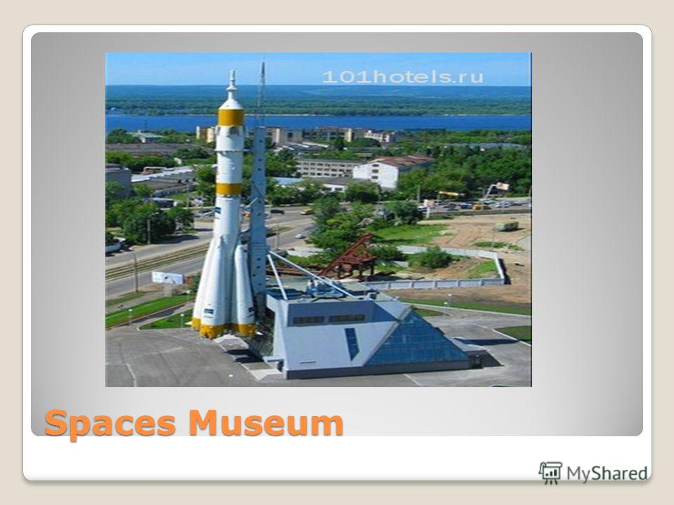 Spaces Museum