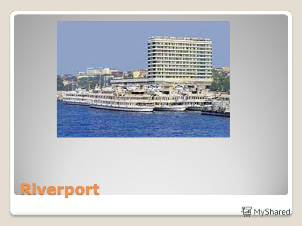 Riverport