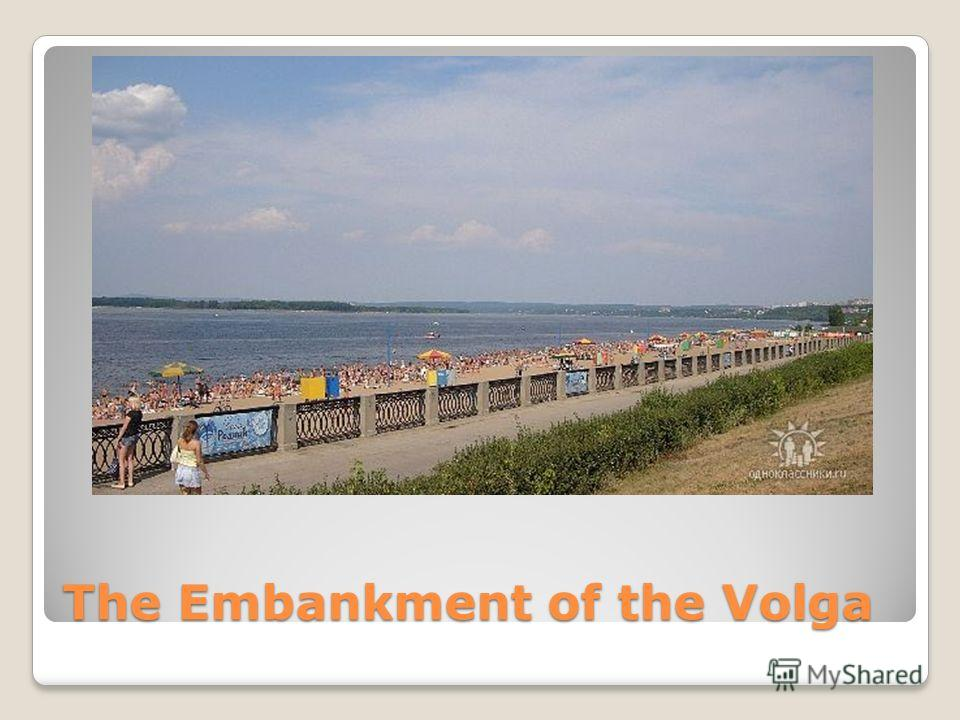 The Embankment of the Volga