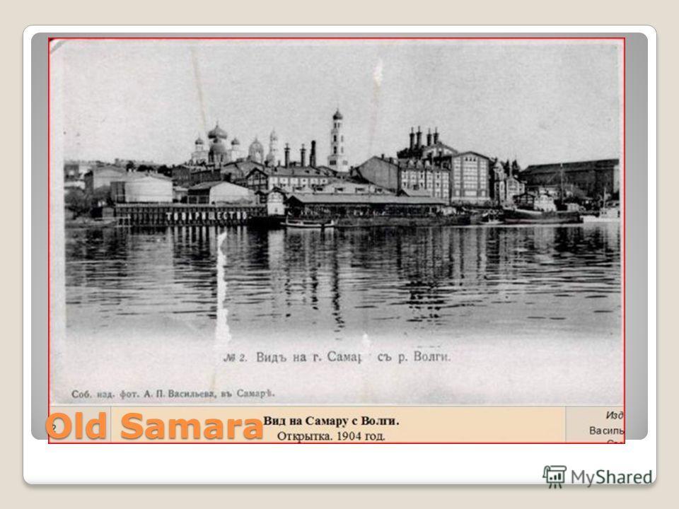 Old Samara