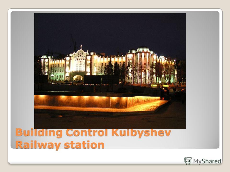 Building Control Kuibyshev Railway station