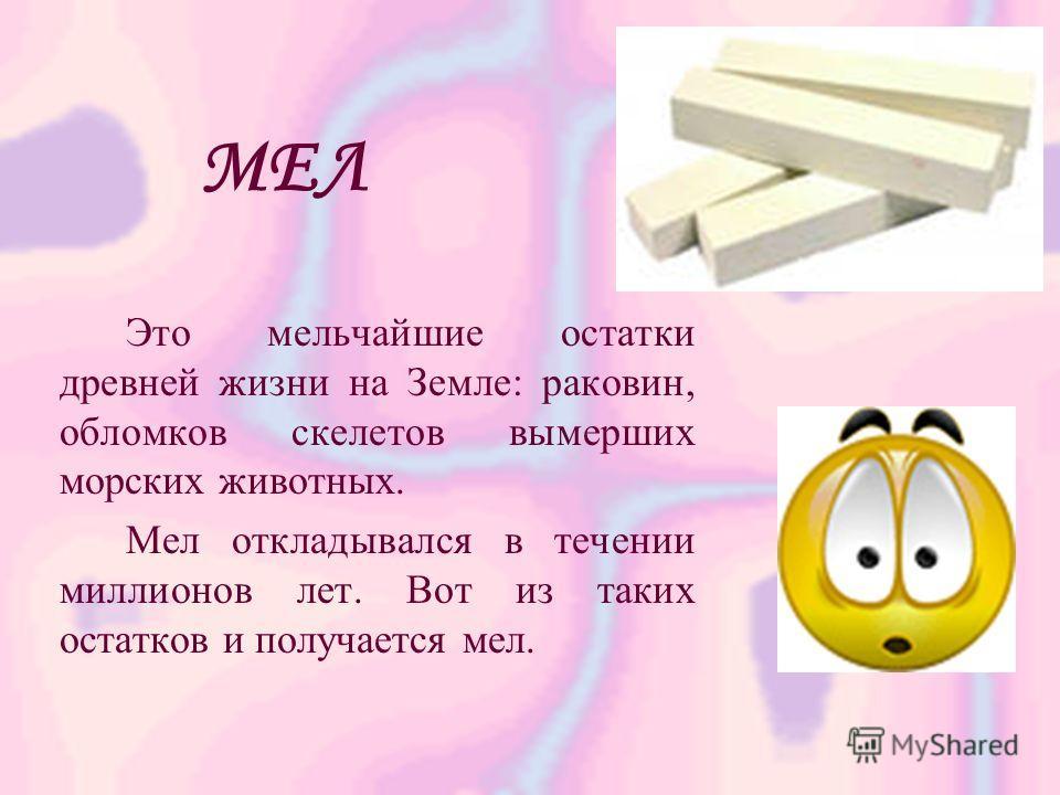 Слово произошло от двух как бы склеенных букв древней азбуки: алеф (бык) + бет (дом) Во время долгих странствий слово «алефбет» превратилось в «АЛФАВИТ». Второе русское слово от него «АЗБУКА», образованное из двух первых букв аз и буки АЛФАВИТ