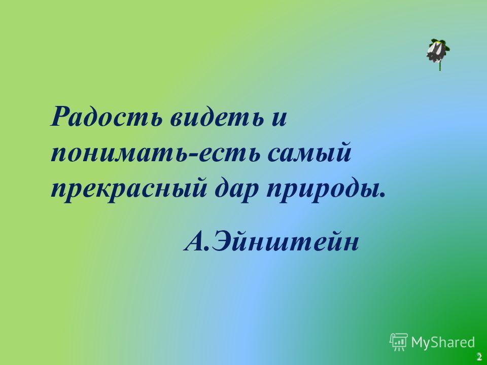 ПРОЕКТ: Автор: Геращенко С.Г. Учитель Мокро- Гашунской CОШ 7