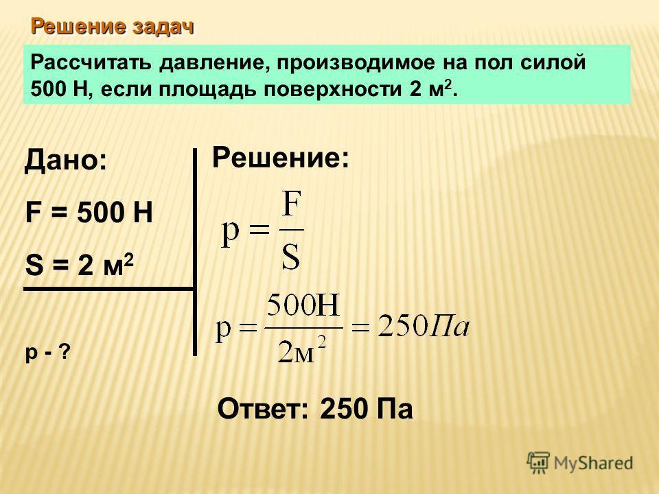 0 ошибок – 5 1-2 ошибки – 4 3-4 ошибки – 3 5-6 ошибок – 2 1.А 2.А 3.А 4.А 5.Б 6.В 7.В 8.А