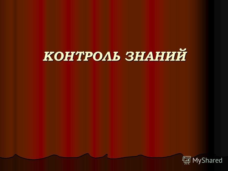 Официальные и неофициальные праздники Болгарии Официальные праздники: 1 января - Новый год;3 марта - Национальный день Освобождения Пасха (обычно на неделю позже, чем в Западной Европе);1 мая - Праздник труда;24 мая - Национальный день славянской кул